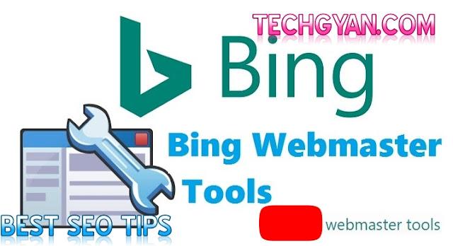 अपने blog website को yahoo & bing webmastertools में रजिस्टर करें