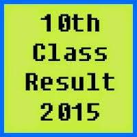 Bahawalpur Board 10th Class Result 2017