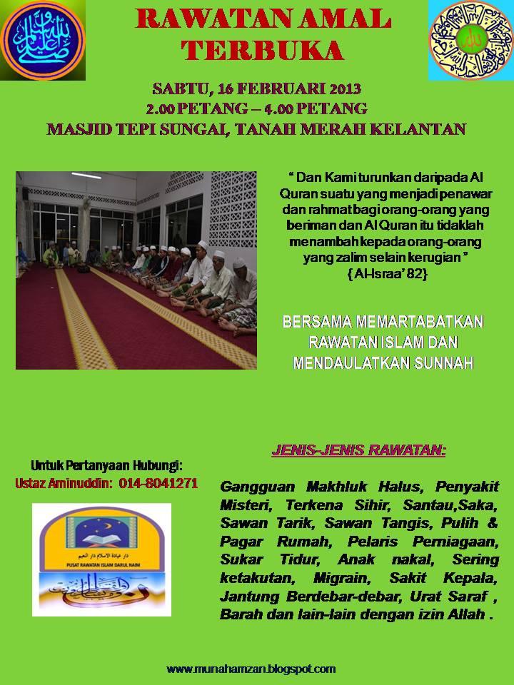 Pusat Rawatan Darul Syifa Kelantan — TTCT