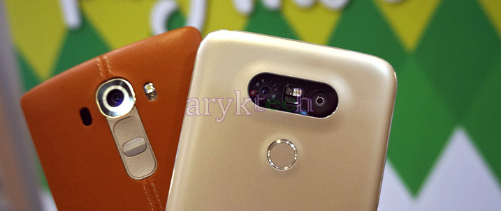 LG G5 H850 Unbrick QFIL Firmware