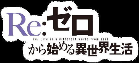Logo Re-Zero Kara Hajimeru Isekai Seikatsu