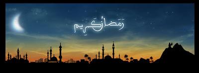 صور رمضان 2020 كلام عن رمضان واللهم بلغنا رمضان يا رب