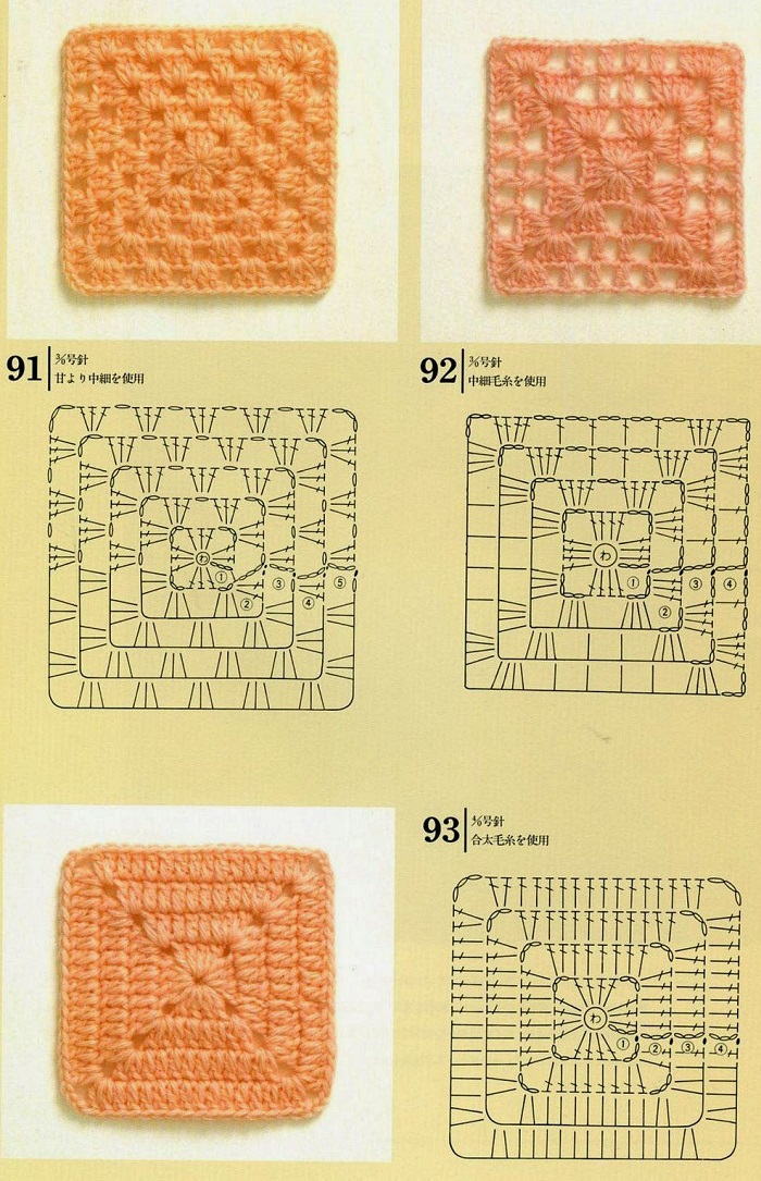 Motivos de Crochê Com Gráficos 06