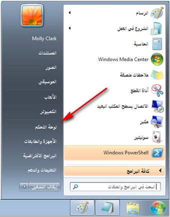 How-to-hide-and-show-the-files-and-folders-in-Windows-7