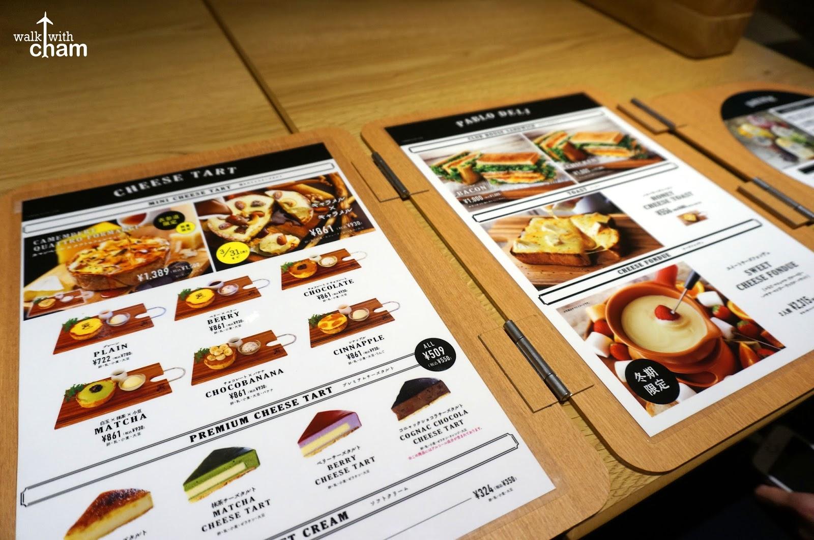 Pablo Cheesecake Price Ide Dimage De Gteau Sabrel Cheese Walk With Cham Harajuku Tokyo Japan