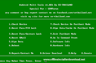 Android multi tools free download for PC