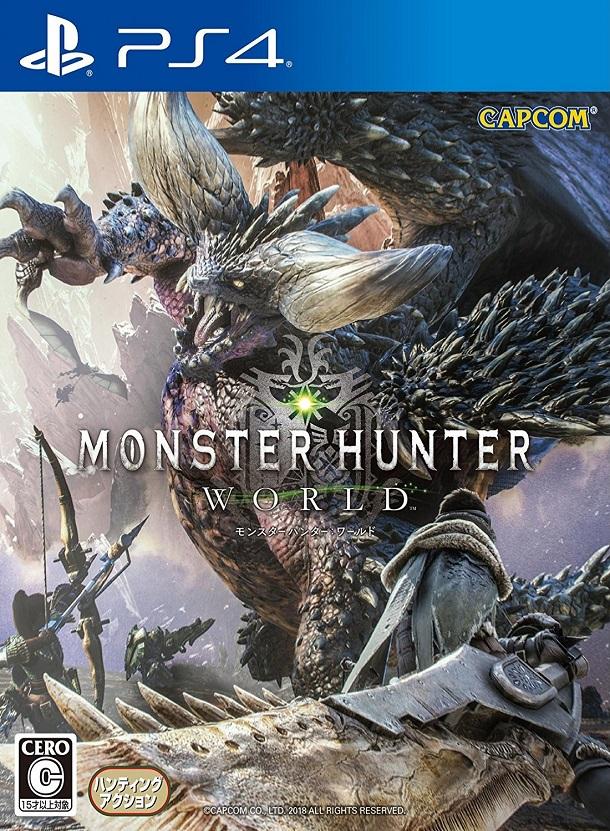 Monster hunter World 2018