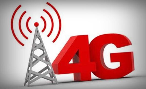 Cara Mengubah Jaringan 3G Menjadi 4G untuk Semua Tipe Android Terbaru