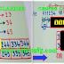 มาแล้ว...เลขเด็ดงวดนี้ 3ตัวตรงๆ หวยทำมือ สูตรสามตัวตรง แบ่งปันกันรวย งวดวันที่ 17/01/61