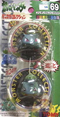 Bulbasaur Pokemon Figure Tomy Monster Collection series