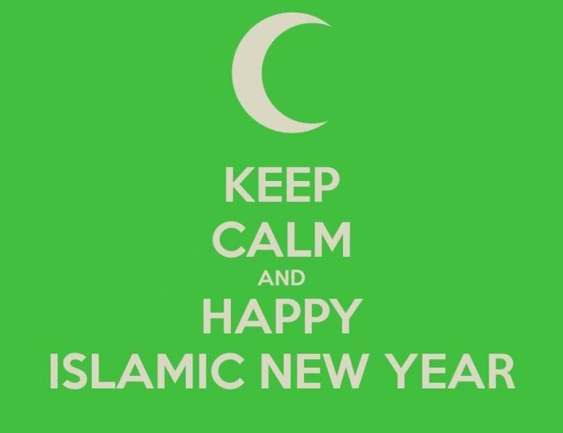 contoh ucapan selamat tahun baru islam
