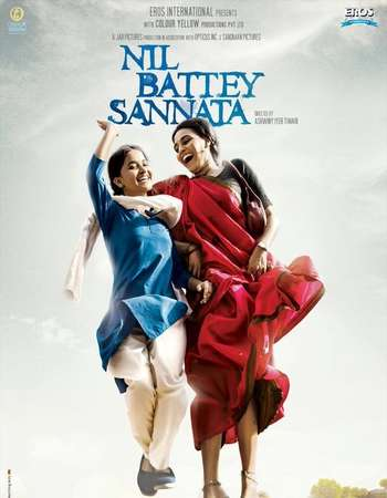 Poster Of Nil Battey Sannata 2015 Hindi 350MB DVDRip 720p ESubs HEVC Watch Online Free Download Worldfree4u