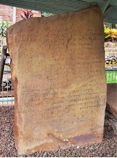 Batu Basurek (bersurat) Prasasti Adityawarman Pagaruyung