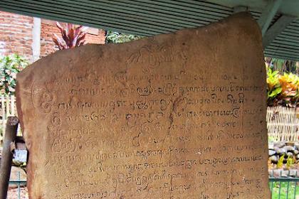 Batu Basurek Prasasti Raja Adityawarman