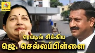 Who is Lawyer Senthil?