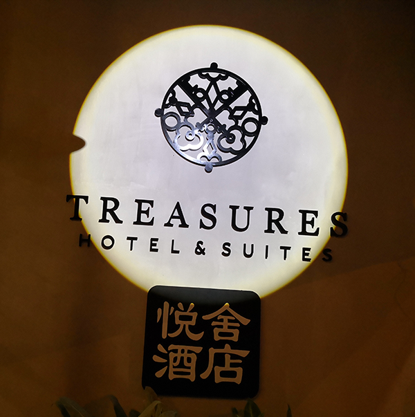 Best Boutique Hotel in Melaka, hotel review of Treasures Hotel & Suites