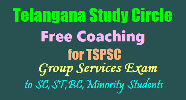 TSPSC Group 1, 2 Mock Interview Guidance Free coaching Programme 2017 to SC, ST, BC, Minority Students