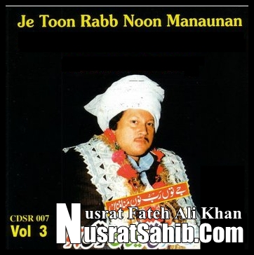 Kite Ishq Da Rog Na Laa Baithin Lyrics Translation in Punjabi Nusrat Fateh Ali Khan [NusratSahib.Com]