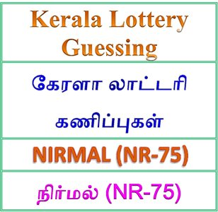 www.keralalotteries.info NR-75, live- NIRMAL -lottery-result-today,  Kerala lottery guessing of NIRMAL NR-75, NIRMAL NR-75 lottery prediction, top winning numbers of NIRMAL NR-75, ABC winning numbers, ABC NIRMAL NR-75  29-06-2158 ABC winning numbers, Best four winning numbers, NIRMAL NR-75 six digit winning numbers, kerala-lottery-results, keralagovernment, result, kerala lottery gov.in, picture, image, images, pics, pictures kerala lottery, kl result, yesterday lottery results, lotteries results, keralalotteries, kerala lottery, keralalotteryresult, kerala lottery result, kerala lottery result live, kerala lottery today, kerala lottery result today, kerala lottery results today, today kerala lottery result NIRMAL lottery results, kerala lottery result today NIRMAL, NIRMAL lottery result, kerala lottery result NIRMAL today, kerala lottery NIRMAL today result, NIRMAL kerala lottery result, today NIRMAL lottery result, today kerala lottery result NIRMAL, kerala lottery result NIRMAL NR-75, NIRMAL NR-75 lottery result today, kerala lottery results today NIRMAL, NIRMAL lottery today, today lottery result NIRMAL , NIRMAL lottery result today, kerala lottery result live, kerala lottery bumper result, kerala lottery result yesterday, kerala lottery result today, kerala online lottery results, kerala lottery draw, kerala lottery results, kerala state lottery today, kerala lottare, NIRMAL lottery today result, NIRMAL lottery results today, kerala lottery result, lottery today, kerala lottery today lottery draw result, kerala lottery online purchase NIRMAL lottery, kerala lottery NIRMAL online buy, buy kerala lottery online NIRMAL official, NIRMAL lottery NR-75,