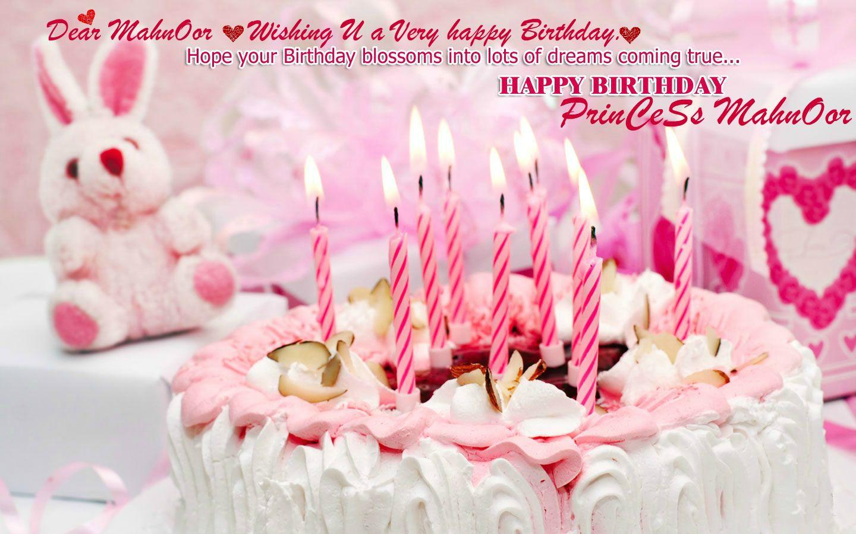 Happy Birthday MahnOor: BIRTHDAY WISHES