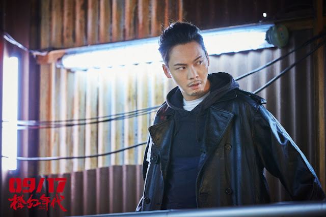 Age of Legends William Chan