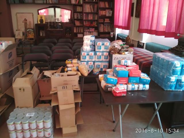Τρόφιμα αξίας 2.300 €  στο Ίδρυμα Γεωργία Σαμαρτζή «Πολιτεία Αγάπης»