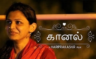 Kaanal – New Tamil Short Film 2019