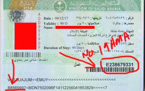 nomor iqama dan nomor paspor