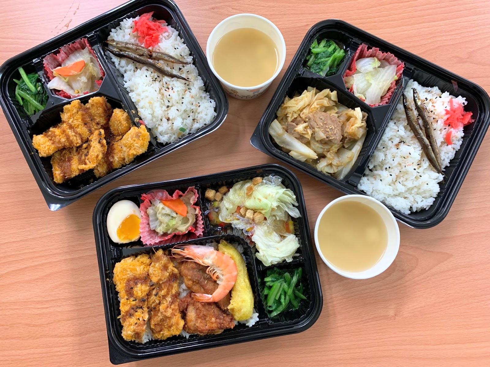 【臺南】【食記】安南區 佐久日式食堂-商業午餐只要80元!可外送,平價大滿足CP值高!