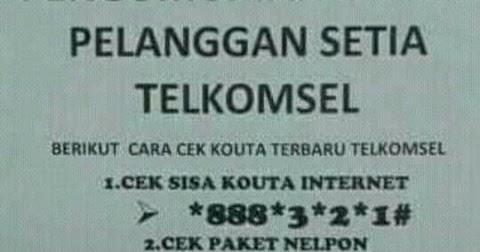 cek+kuota+telkomsel+terbaru+2017.jpg