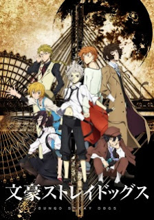 Lirik Lagu GRANRODEO - Trash Candy (Ost. OP Bungo Stray Dogs)
