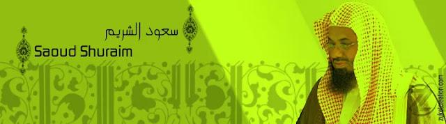 Saud Shuraim Al-Qur'an Reciter Mp3 Free download