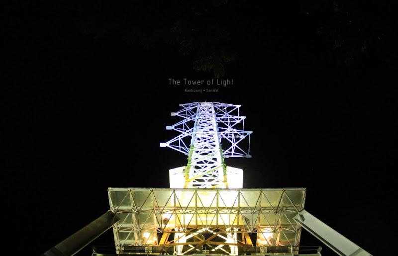 光之塔-11