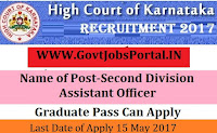 High Court of Karnataka Recruitment 2017–Second Division Assistants