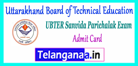 UBTER Uttarakhand Board of Technical Education Sanvida Parichalak Admit Card 2017