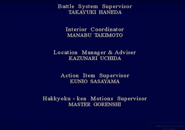 He is also credited as Location Manager & Adviser in the ending credits of Shenmue.