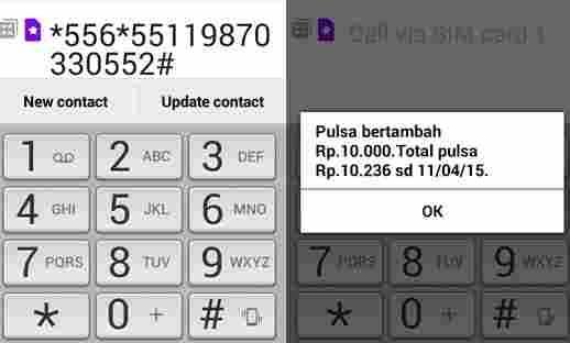 Cara Mengaktifkan Voucher Indosat Paket Internet Kode Voucher Indosat Ooredoo Cara Cek Sisa Paket