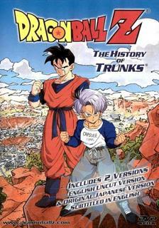 Dragon Ball Z: Los Dos Guerreros del Futuro Gohan y Trunks – DVDRIP LATINO