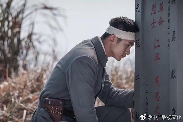 Liang Jian Chinese war drama Leon Zhang