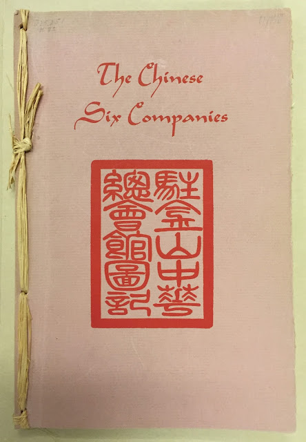 "The Chinese Six Companies, booklet, with official seal, ""The great seal of the Chinese Consolidated Benevolent Association in America,"" c. 1942  Published: San Francisco, Chinese Consolidated Benevolent Association California Historical Society"