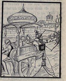 Ambalika wife of Vichitravirya in Mahabharata