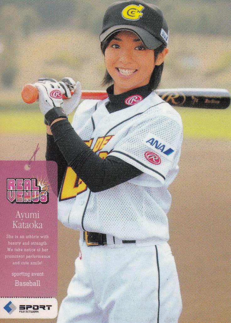 Japanese Baseball Cards Venus Baseball Players