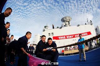 Misión del Yuanwang 3 (Actualizado)