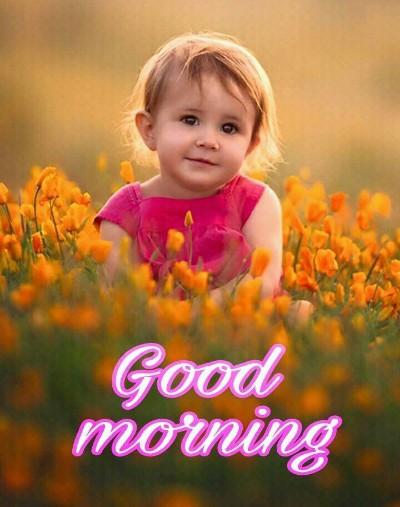Good Morning Ji Cute Baby Images Wallpaper Stock