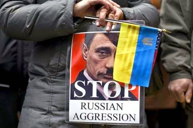 Stop Russian Aggression!