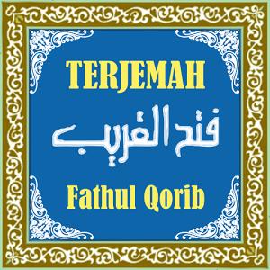 Mukadimah Kitab Fathul Qarib
