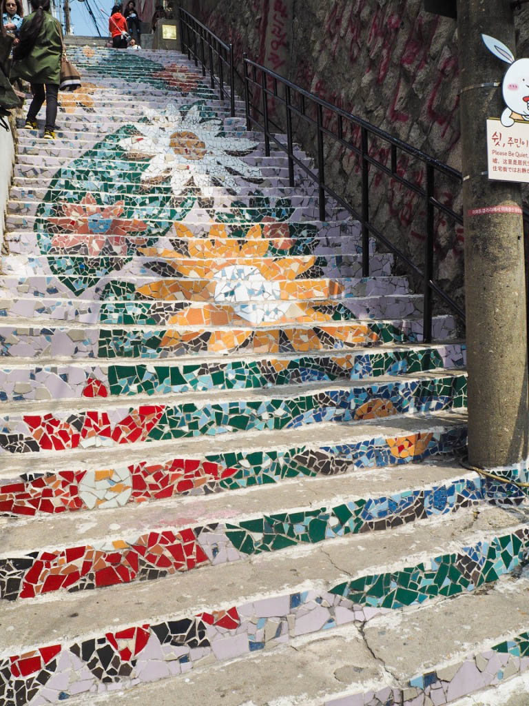 Floral mosaic staircase, Ihwa Mural Village, Seoul