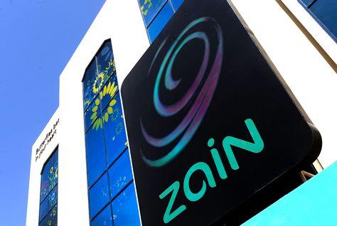 وظائف خالية فى شركة زين للاتصالات فى الكويت 2021