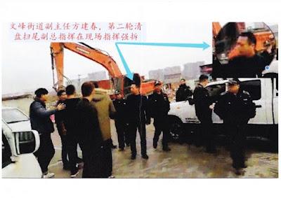 """全国""""两会""""前夕,民营企业诚隆工贸公司希望参会代表关注江苏南通运动式强拆"""