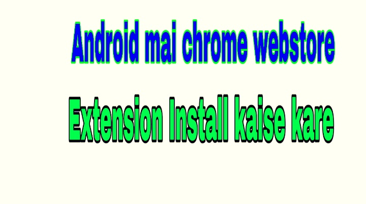 Android mobile mai chrome webstore ka extension kaise use